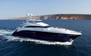 Superyacht Solaris Sold: A Jewel in the Princess Fleet