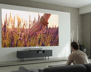 LG Unveil Second Generation CineBeam Projector
