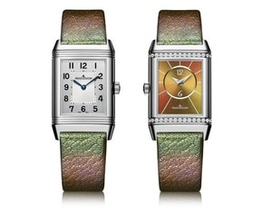 Louboutin Creates Anniversary Reverso Watch for Jaeger-LeCoultre