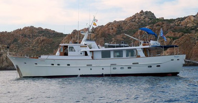 Feadship for sale