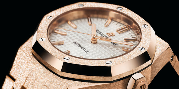 ac964ee19 Audemars Piguet Launches New Royal Oak Frosted Gold Timepiece