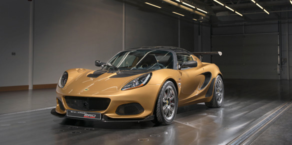 Lotus Elise Cup 260 Sports Car Marks 70th Anniversary