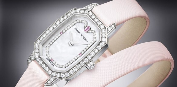 Harry Winston Creates New Edition for its Emerald Collection