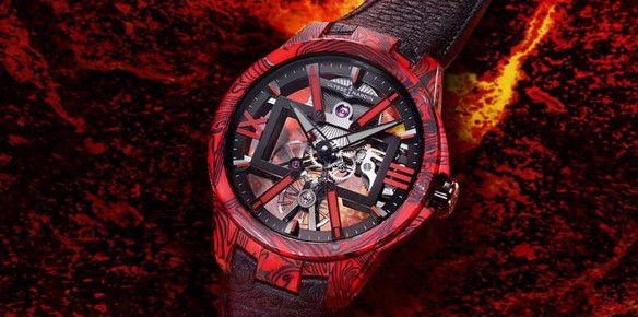 Ulysse Nardin Skeletonized Timepiece Inspired by Red Hot Magma