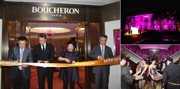 boucheron opens first beijing store