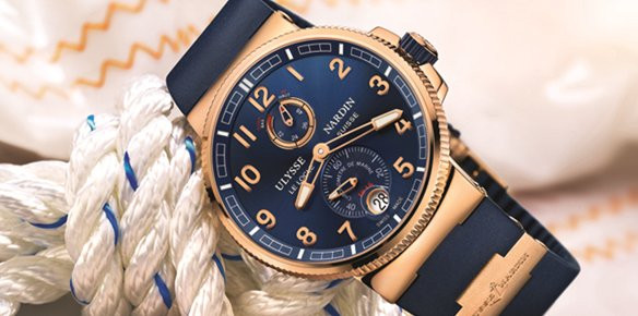 Ulysse Nardin Launches New Marine Timepiece