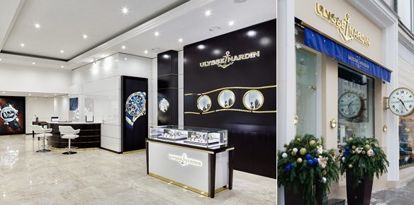 Ulysse Nardin Opens Second Mono-Brand Boutique in Moscow