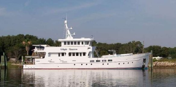 Superyacht Maybe Tomorrow for sale with All Ocean Yachts