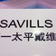 Savills Explain China's Global Hunt for Luxury Property