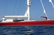 Aphrodite A Luxury Yacht Image 2