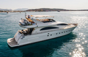 Lady Lona Luxury Yacht Image 0